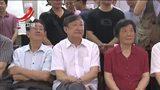 [江西新闻联播]蒋祝平书法作品展在南昌开展