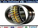 NACHI 6319NSL轴承_NACHI6319NSL轴承尺寸参数规格_NACHI轴承6319NSL内外径厚度图纸