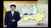 气象先生 白鹏 转播中央电视台新闻联播 天气预报 泰安市