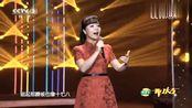 王二妮演唱《人说山西好风光》,中国民歌的经典之作,百听不厌!