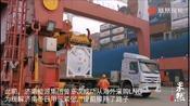 果然视频|海外引进30个LNG罐式集装箱,保障济南市春节用气