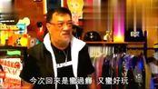 香港人:我在夜总会花的钱相当于弥敦道的半栋大厦!