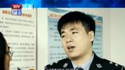 中央政法委微视频展播 初心