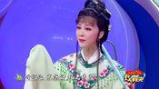 李旭丹越剧表演《红楼梦·黛玉葬花》:味道十足超好听