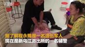 【安徽】正能量!小店老板他发疾病辅警跪地半小时为其做人工呼吸-热点皖北-皖北视界