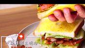 搬运!菜单研究所 照燒雞腿三明治,15分鐘氣炸鍋早餐2020.1.31