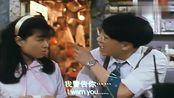 香港黑帮电影:黑帮老大权哥的人也敢动,是谁
