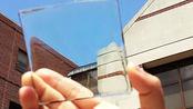 玻璃可以发电?留美博士拒绝美国两千万奖金,携技术归国发展!