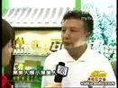 """中央CCTV报道太空土豆""""黑美人""""土豆。全国招商热线:13523415938"""