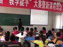 YK小学三年级语文优质示范课《儿童和平条约》_张鸥_06.flv—在线播放—优酷网,视频高清在线观看