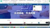 """北京财贸职业学院""""财贸在线""""使用教程"""