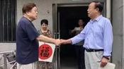 赵忠祥回应卖字画:我又没招谁惹谁,有人要我就会写下去!