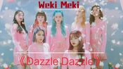 【转性/降调】Dazzle!Dynamic!Different!朝气少女Weki Meki破格回归《Dazzle Dazzle》