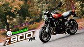 [IN測試] 男子漢的浪漫 - Kawasaki Z900 RS #66