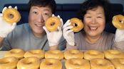 - 不爱看镜头的一家人 - 甜甜圈吃播篇 (Krispy kreme)和5倍速版本(2020.1.29)