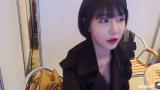 柳智惠16年2月15日af直播录像