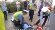 江苏苏州: 七旬老人路边昏迷呼吸停止 辅警紧急心肺复苏
