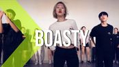 【VIVA舞室】Wiley, Sean Paul, Stefflon Don - Boasty / Jane Kim Choreography.