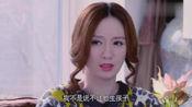 离婚律师: 池海东有孩子了!