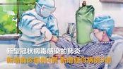 内蒙古确诊一无外出史病例:未接触发热病人 住另一患者楼上