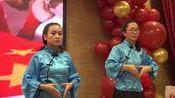 (上半场)河南省光大路桥工程有限公司春节联欢会2020.01.16
