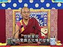 入菩萨行论·善说海 第32课(上) 索达吉堪布