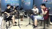 北京艺方学员乐队首次排练《花房姑娘》初次合奏20180804