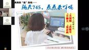 2-2执信高三语文1【诗鉴形象+调研作文】
