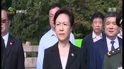 [直播南京]缅怀革命先烈 共创美好未来 省暨南京市举行新婚夫妇向革命烈士献花活动