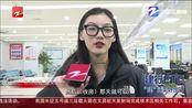 收房时就能领到不动产权证书 杭州这项试点很便捷!