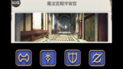 [FF14][整活][4T]魔法宫殿宇宙宫