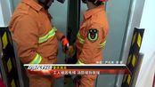 重庆渝北:工人被困电梯 消防破拆救援