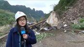 广西百色市靖西市发生5.2级地震(新华社)