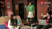 爱情公寓: 张伟到底有多抠门? 还扬言要开派对, 太逗了!