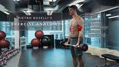 Pietro Boselli's Exercise Anatomy
