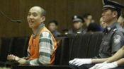 """中国最嚣张的悍匪,法庭上笑着放出一句""""豪言"""",当场被判死刑!"""