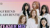 万众期待夜姐2.0 - Crossroads预告混音( Teaser Mix  )