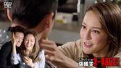 TVB【解决师】精华 Chloe张曦雯第一集就退场?