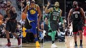 """现役NBA球员中名副其实的""""单挑王""""都有谁?这4位算不算?"""