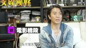 郑伊健:这个年纪再写情歌,心态不一样了,现在更复杂些!