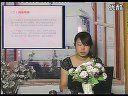 数学:等差数列的前几项和-朱丽 郑州市青年教师课题教学评比暨观摩.flv