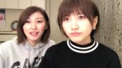 【AKB48】171114 岡田 奈奈(AKB48 Team 4)SHOWROOM
