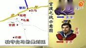 百家讲坛:关羽斩杀颜良文丑的历史真相,易中天这样说!