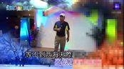 大厨师KTV翻唱刀郎经典《西海情歌》,唱得真不错哦!