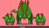 恐龙儿歌:剑龙歌胖胖的剑龙好可爱,宝宝都爱看的恐龙动画儿歌