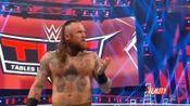 12月16日TLC大赛 阿莱斯特·布莱克血撒擂台击败 巴迪墨菲