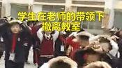11月25日09时18分,广西靖西发生5.2级地震,震中附近震感强烈。