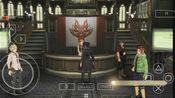 《噬神者》57––龙争虎斗