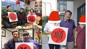 赵忠祥卖字画合影 但也要维护公共形象