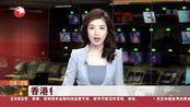 香港餐饮服务业失业率升至6.1%